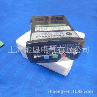 供应特价PMAC802-5.5KW分体式电机监控保护装置 上海能垦电机综合保护器