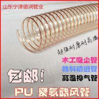 除尘风管150mm镀铜钢丝软管木工吸尘风管伸缩工业通风管PU聚氨酯软管通风排气管