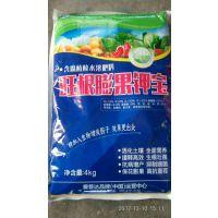膨果专用高钾型冲施肥 膨果生根专用肥