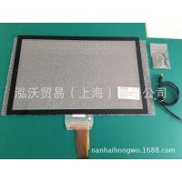 21.5/22寸 电容膜 金属网格Sensor 触摸查询机 叫号机  纳米触控
