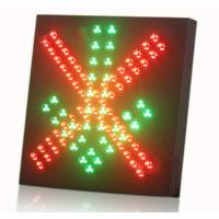 扬州奥德HXLJ400-1红叉绿箭指示信号灯