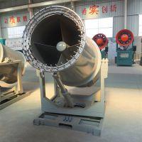 70米射程雾炮机 车载式扬尘治理设备 黑龙江风云环保厂家定制