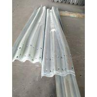 Q235材质波形护栏安徽总经销。