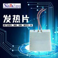 三达丰电子大量供应暖手宝加热片 PI电热膜 发热片 可订做订制