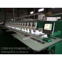 电脑刺绣机制造厂家有吗