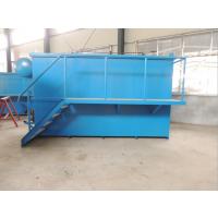 屠宰场污水处理设备可定做 海德能HDN-5溶气气浮机 污水处理一体化设备包达标
