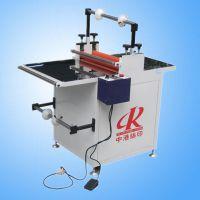 厂家直供中港牌CKF-500-C型双面覆膜机 平面产品的干性复膜贴合