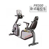 英派斯PR300卧式健身车商用型背靠式健身运动自行车