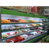 凌雪风幕柜水果蔬菜展示柜冷藏柜超市麻辣烫立式饮料保鲜风冷柜