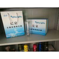 定制高硼玻璃水杯、高硼硅杯子批发、高硼硅无铅保温杯、双层真空杯。