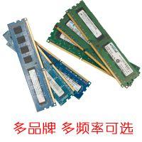 原厂原装 4GB 1600 DDR3台式机内存条 支持双通道 兼容1333 包邮