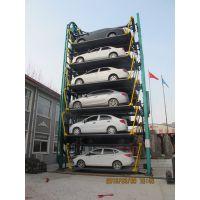 广西立体车库厂家 加固型简易升降立体车库 液压式家用型停车宝