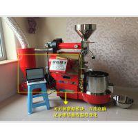 东亿DY款12公斤商用咖啡豆烘焙机 电加热燃气加热可选智能咖啡烘焙机