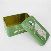 湖北绿茶长方形铁盒毛尖马口铁茶叶包装盒湖北宜红茶叶铁罐生产厂家定做