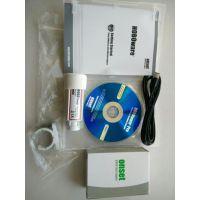 U23-001温湿度记录仪/-40~70℃
