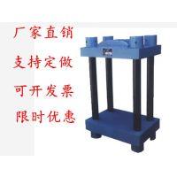 沧州圣科千斤顶校验仪 100T/500T反力架 反力框架厂家 千斤顶 价格