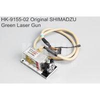 诺日士32/33/35/37系列绿枪 HK-9155-02 SHIMADZU