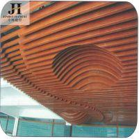 定做铝方通 仿木纹U型方通吊顶 铝格栅 挂片天花型材方通厂家直销