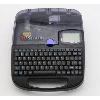 硕方TP76全自动电脑线号机