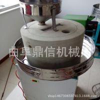低温研磨餐饮豆浆米浆加工石磨 河北大型石磨