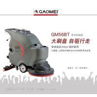 广州诺曼科停车场自动洗地机GM56BT