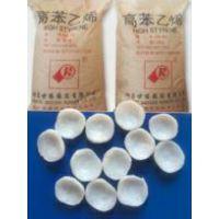 高苯乙烯hs-68烟台世缘橡胶主打产品颜色白韧性好收到橡胶产品企业好评