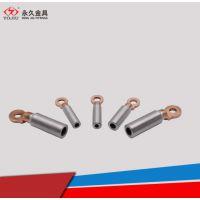 圆头铜铝接线耳CAS-120平方,乐清永久电力金具厂家直销