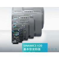 西门子V20变频器选型手册 技术参数设置