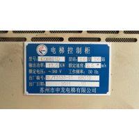 苏州申龙电梯断电救援设备FD-TY-2500-17KW假一罚十