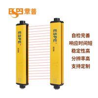 ESPE-ESN1810安全光栅,意普兴安全光幕,光电保护器厂家