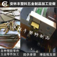 琥珀色PEI板 德国盖尔进口PEI棒 聚醚酰亚胺板材 耐高温黑色pei棒零切加工