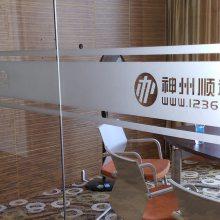 深圳办公室磨砂玻璃贴广告制作,科技园广告制作