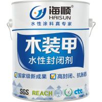 佛山供应海顺BYD-8913水性木器漆防单宁酸水性封闭剂