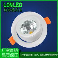 lonled LED天花灯 服装照明 COB象鼻射灯 质保三年 商业照明 LED天花射灯