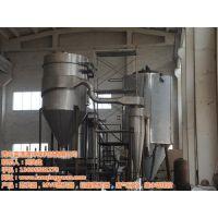 青岛蓝清源环保(图)_干燥设备工艺_干燥设备