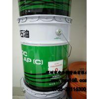 无公害万能极压润滑脂AP(C) 1_天津日石润滑脂分类