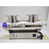 高效污水灭菌消毒器JM-UVC-1200