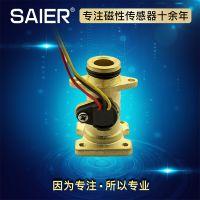 SAIER/赛盛尔水控机计量水流传感器 壁挂炉专用水流量传感器