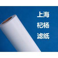 过滤纸-上海杞杨工业滤纸-磨床滤纸-质优价廉