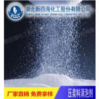 白水泥干粉消泡剂 砂浆建筑类防孔消泡粉 自流平灌浆料去泡添加剂