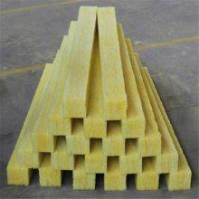 厂家直销电梯井吸音板生产厂家 建筑墙体外墙玻璃棉板