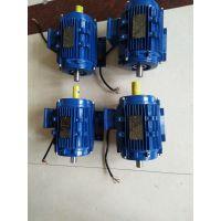 特殊定制防水IP56三相异步电动机YS90S-4-1.1KW/B3卧式