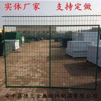 德兰公路铁路框架焊接折弯绿色护栏网厂家直销丝径3mm1.8米高度河道沼泽防护浸塑铁丝网围栏