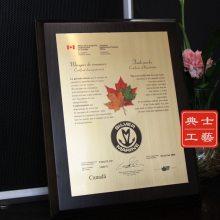 厂家供应进口黑胡桃木奖牌,高端实木奖牌证书,品牌授权证书牌定制