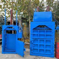云立达150吨塑料制品边角料液压打包机 金属废料边角料液压打包机
