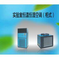 河南郑州10平方实验室恒温恒湿造价要多少钱?实验室专业恒温湿空调供应