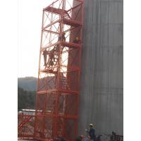 多功能施工安全梯笼 安全可靠 安装简单快捷