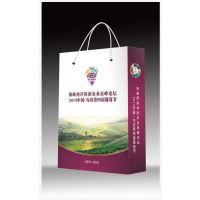 信阳商务包装白卡纸手提袋印刷定制任意尺寸可自选材质包设计信阳手提袋制作,选双丰