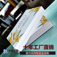 广州化妆品包装盒定制|鲜花水疗硬纸板盒化妆品包装设计|广州胶印烫金翻盖礼盒批发