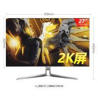全新27英寸显示屏电脑游戏电竞液晶显示器